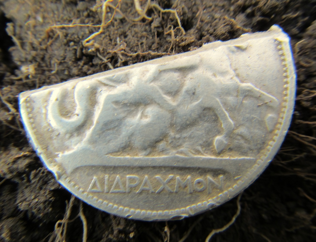 GreekDrachma2